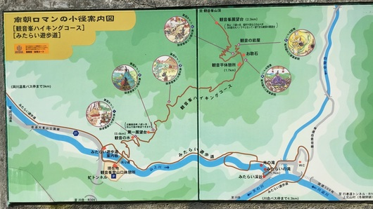 観音峯ハイキングコースマップ.JPG